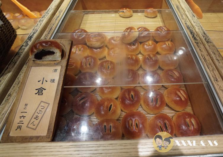 木村家blog-11.png