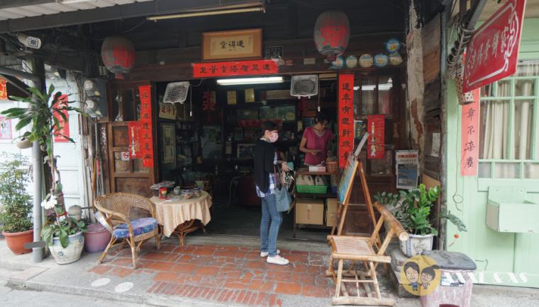 連得堂餅家blog-01.png